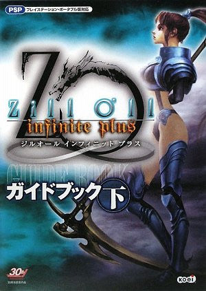 Image for Zill O'll Infinite Plus Guide Book Vol.2