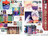 Thumbnail 2 for Bokutachi No Sukina Gundam All Tv Character Analytics Illustration Art Book