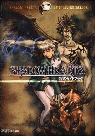 Shadow Hearts Official Guide Book / Ps2