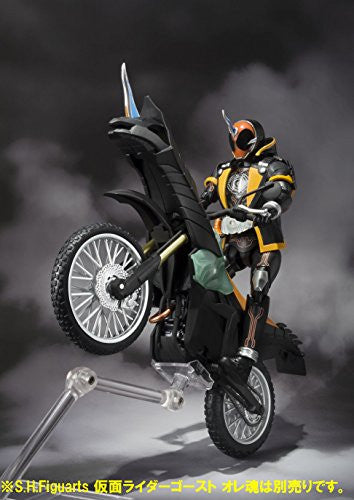 Image 3 for Kamen Rider Ghost - S.H.Figuarts - Machine Ghostriker (Bandai)