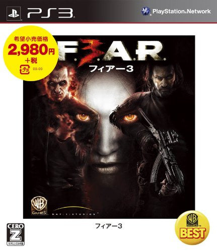 Image 1 for F.E.A.R 3 (Warner the Best Version)