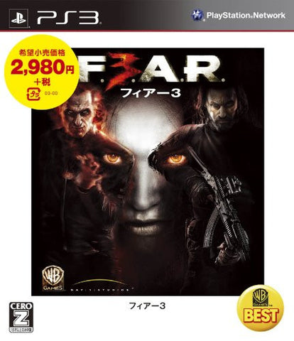 Image for F.E.A.R 3 (Warner the Best Version)