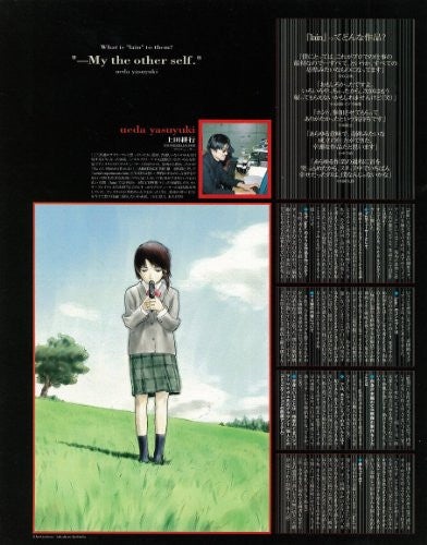 Image 4 for Lain Visual Experiments