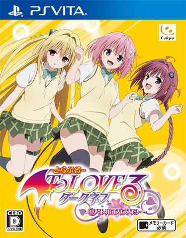 Image for To Love Ru Darkness: Battle Ecstasy