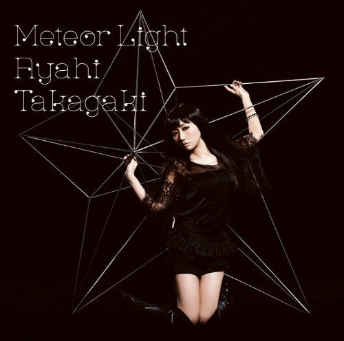 Image 1 for Meteor Light / Ayahi Takagaki