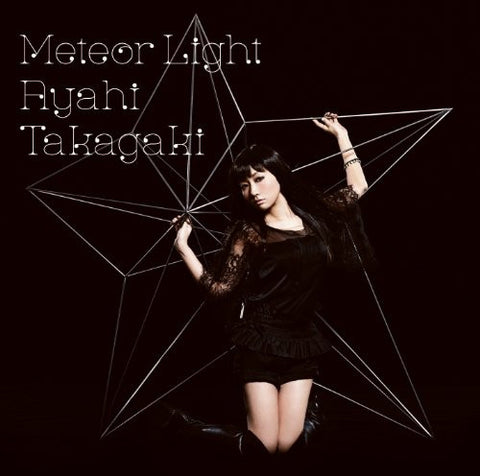 Image for Meteor Light / Ayahi Takagaki