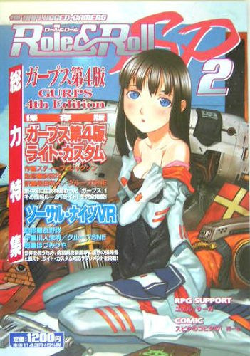 Image 1 for Role&Roll Sp2 Japanese Tabletop Role Playing Game Magazine