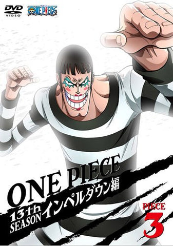 Image for One Piece 13th Season Impel Down Hen Piece.3