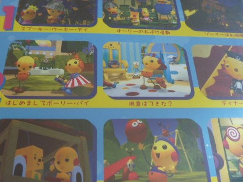 Image 5 for Rolie Polie Olie Vol.8