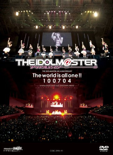 Image 1 for The Idolmaster 5th Anniversary The World Is All One! 100704