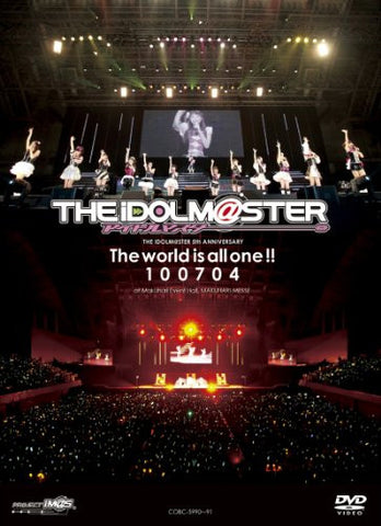 Image for The Idolmaster 5th Anniversary The World Is All One! 100704