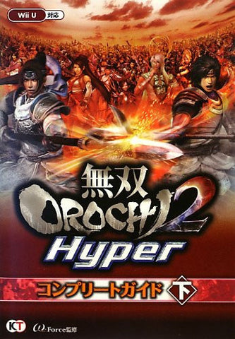 Image for Warriors Orochi 3 Hyper Complete Guide Book Gekan / Wii U