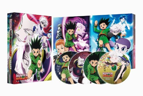 Image 2 for Hunter X Hunter Tenku Kakutogijyo Hen BD-Box