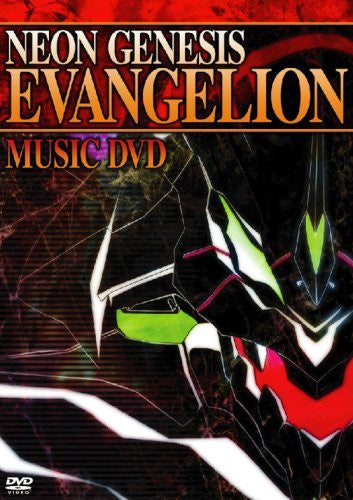 Image 1 for Neon Genesis Evangelion Music DVD
