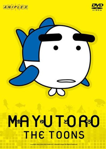 Image for Mayutoro the Toons