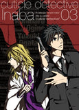 Thumbnail 1 for Cuticle Detective Inaba Vol.3