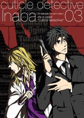 Image for Cuticle Detective Inaba Vol.3