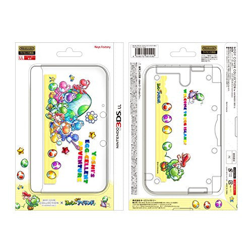 Body Cover for 3DS LL Yoshi's New Island (Type B)