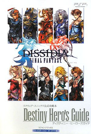 Dissidia Final Fantasy Destiny Square Enix Official Capture Book