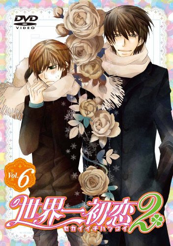 Image 1 for Sekai-ichi Hatsukoi 2 Vol.6 [Limited Edition]