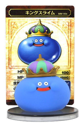 Image 1 for Dragon Quest - King Slime - Dragon Quest Monster Museum - 004 (Square Enix)