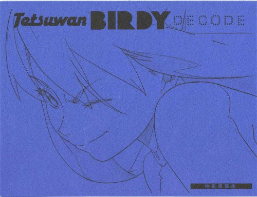 Image 3 for Tetsuwan Birdy Decode 1 [Limited Edition]