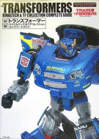 Image for Transformers Binaltech & Tf Collection Complete Guide Book