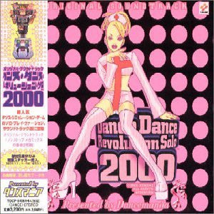 Image 1 for Dance Dance Revolution Solo 2000 ORIGINAL SOUNDTRACK