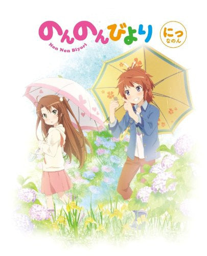 Image 2 for Non Non Biyori Vol.2