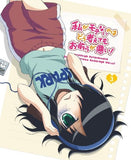 Thumbnail 2 for WataMote - No Matter How I Look at It It's You Guys' Fault I'm Not Popular Vol.3