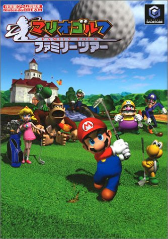 Mario Golf: Toadstool Tour Strategy Guide Book / Gc