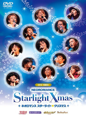 Image for Live Video Neo Romance Starlight Christmas