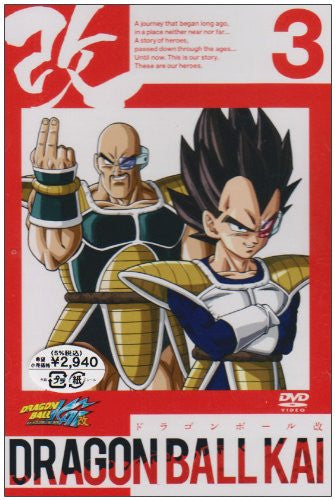 Image 2 for Dragon Ball Kai Vol.3