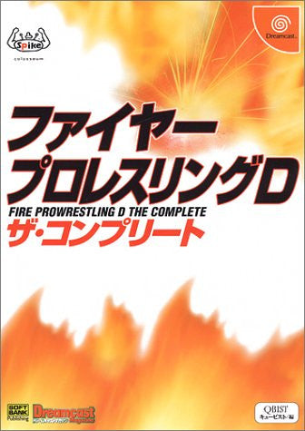Image 1 for Fire Pro Wrestling D The Complete Book / Dc