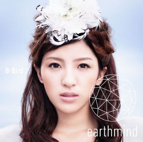 Image for B-Bird / earthmind [Limited Edition]