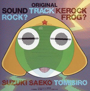 Image 1 for Keroro Gunsou Original Sound Kerock 1