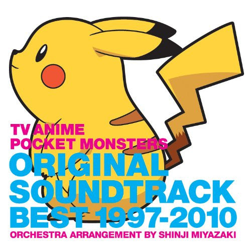 Image 1 for TV ANIME POCKET MONSTERS ORIGINAL SOUNDTRACK BEST 1997-2010