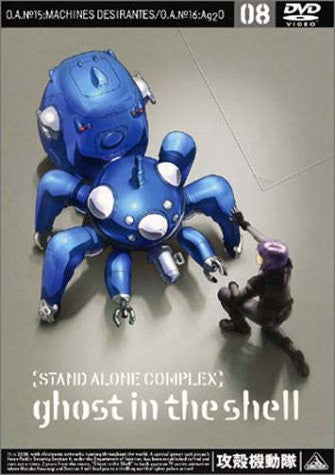 Image for Ghost in the Shell: Stand Alone Complex 08