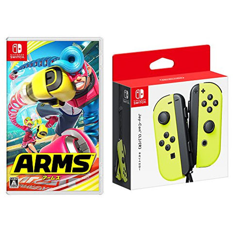 Image for ARMS - Joy-Con Neon-Yellow Set