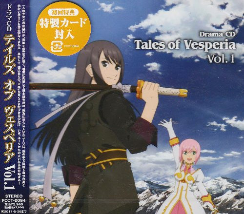 Image 2 for Drama CD Tales of Vesperia Vol.1