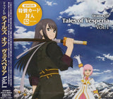 Drama CD Tales of Vesperia Vol.1 - 2