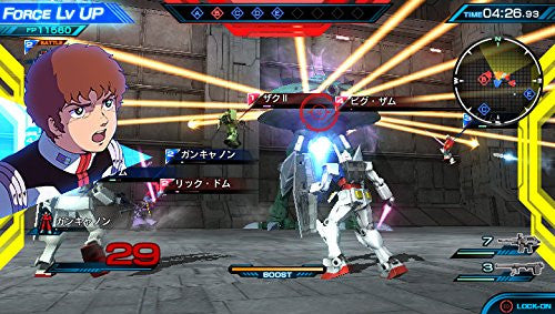 Image 3 for Mobile Suit Gundam Extreme VS Force
