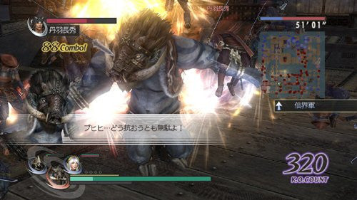 Image 2 for Musou Orochi Z