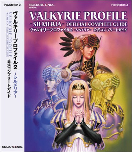 Image 1 for Valkyrie Profile 2: Silmeria Official Complete Guide
