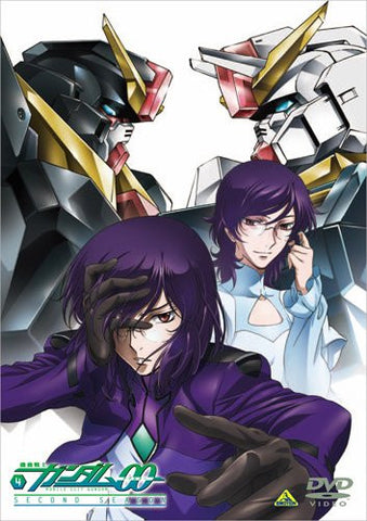 Image for Mobile Suit Gundam 00 Second Season Vol.4
