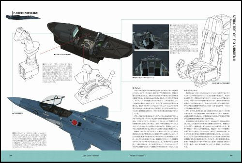 Image 2 for Ace Combat Assault Horizon   Master File Asf X Shinden Ii