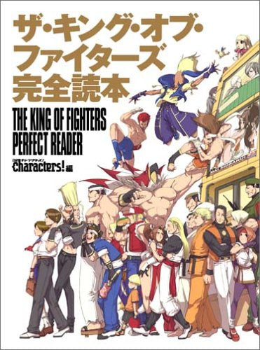 Image 1 for The King Of Fighters Perfect Reader Fan Art Book W/Cd