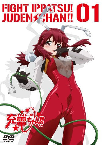 Image 2 for Fight Ippatsu! Juden-chan! Connect.1 [Limited Edition]