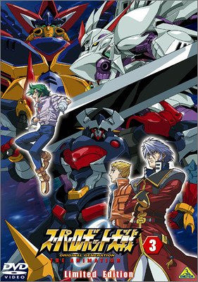 Image 1 for Super Robot Taisen Original Generation The Animation 3 [w/ Figure Limited Edition]