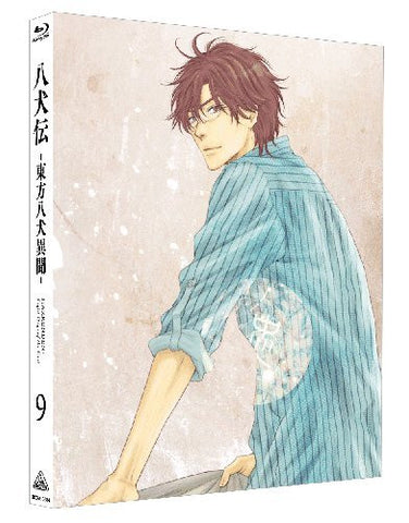 Image for Hakkenden Toho Hakken Ibun Vol.9 [Blu-ray+CD Limited Edition]